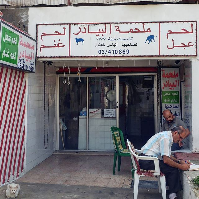 Unlike US supermarkets where meat is sold already packaged, in Lebanon one... (Dayr Al Qamar, Mont-Liban, Lebanon)