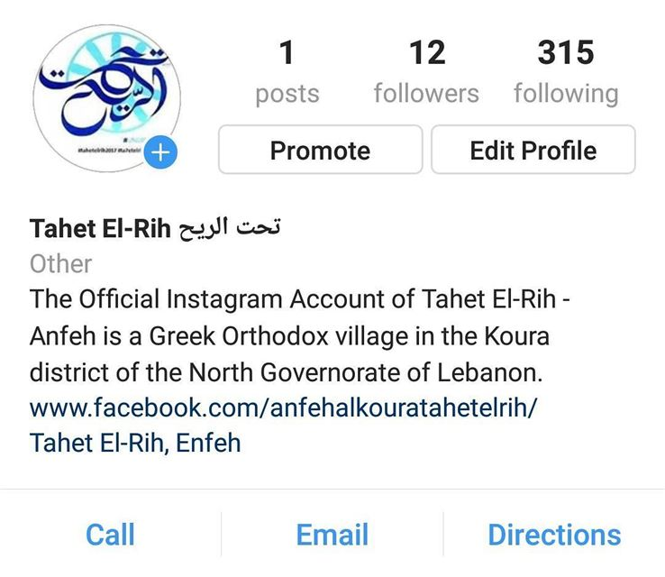 Dear all Now you can follow @Ta7etelri7 Beach on Instagram. lebanon ... (Lebanon)