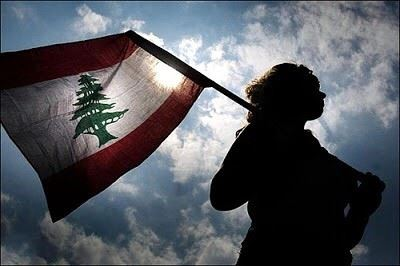 God Bless Lebanon ❤🇱🇧  lebanonlovers ...