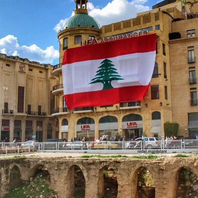 بيروت  Beirut  DownTown  Lebanon By...