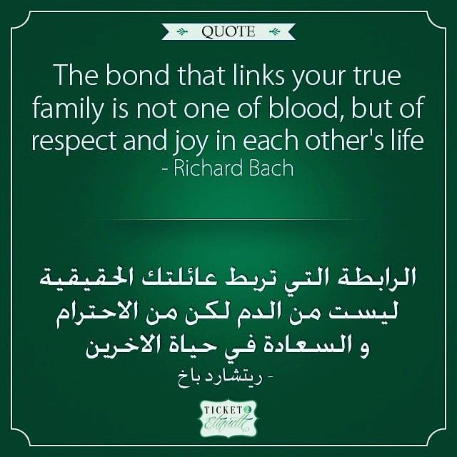 The bond that links your true  family is not one of blood, but of  respect... (Lebanon)